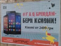 Стоп-кадр! Новая креативная реклама Xiaomi от Цитрус