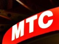 МТС Украина объявляет о снижении базовых тарифов мобильного интернета