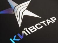«Киевстар» запускает новую тарифную линейку для малого и среднего бизнеса
