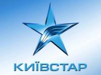«Киевстар» строит новые участки сети и защищает связь на Донбассе