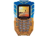 Sigma Mobile X-treme Kantri — телефон в цвет украинского флага