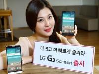 LG G3 Screen с 8-ядерным процессором NUCLUN представлен официально