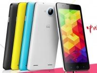 ZTE V5 Max и V5S — бюджетные LTE-смартфоны с 64-разрядными чипами