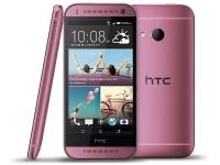 Представлен HTC One Mini 2 в розовом корпусе