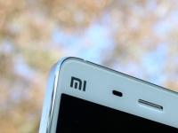 В Сеть слили первые характеристики будущего флагмана Xiaomi Mi5