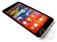 Новая утечка фотографий бюджетного смартфона Sony Xperia E4