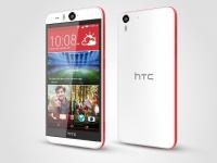 SMARTprice: Fly IQ434 Era Nano 5, Lenovo Vibe Z2, HTC Desire Eye и Desire 510