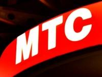 «МТС Украина» предлагает iPhone за «Смартфон»