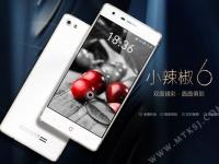 Beidu Little Pepper 6 — бюджетный смартфон в стеклянном корпусе с 20Мп камерой