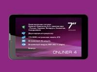 Explay Onliner 4 — 7-дюймовый планшет с функциями навигатора за $115