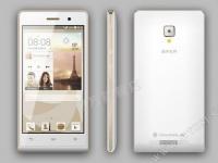 Bellefonte A500 – 4-ядерный LTE-смартфон с 8Мп камерой за $81