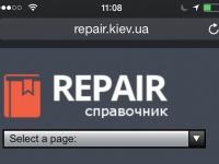 Совет потребителю: Как быстро найти сервис по ремонту Apple iPhone в Киеве