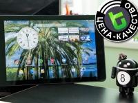 Большой планшет – большие возможности. Prestigio MultiPad MUZE 5001 3G: Выводы