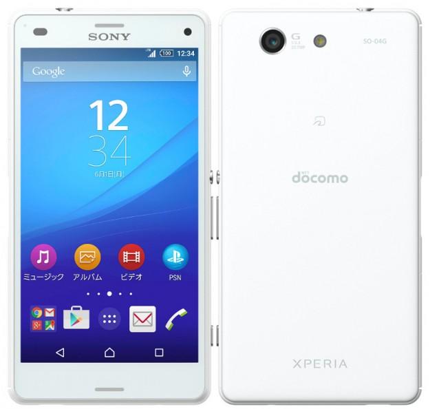Sony представила смартфон Xperia A4 с20,7-Мп камерой