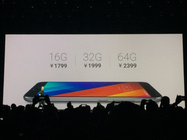 Meizu MX5 презентован официально