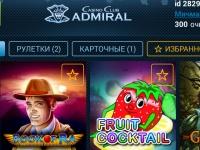 Игры на Android: Club Admiral – карты, деньги, бонусы и более 50 игровых автоматов