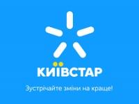 «Киевстар» запустил 3G-сеть на курорте Буковель