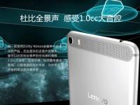 Анонсирован 6.8-дюймовый Lenovo PHAB Plus с 8-ядерный Snapdragon 615