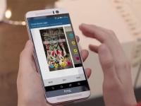 HTC готовит к анонсу One M9 с чипом MediaTek Helio