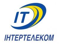 «Интертелеком» обновил тарифы для бизнес-абонентов