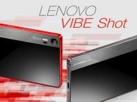 Камерофон Lenovo Vibe Shot в продаже на рынке Украины