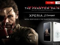 Sony представила смартфон Xperia J1 Compact Phantom Pain Edition