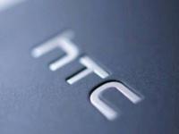 HTC A9 (Aero)
