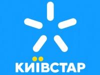 «Киевстар» запустил 3G в Луцке и тестирует сеть еще в 34 городах