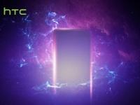 HTC покажет 6 сентября новый