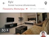 Приложение Airbnb для Android – бронирование жилья в online-режиме
