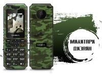 TM-D302 — новый бюджетный мобильный телефон от teXet