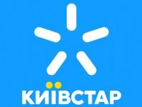 Белгород-Днестровский – новый 3G-город Киевстар