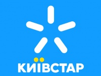 Киевстар подключил Кривой Рог к 3G-сети