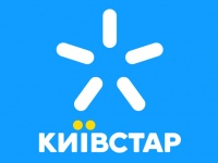 Киевстар запустил 3G в Новоград-Волынском в Житомирской области