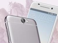 HTC готовит к анонсу смартфон