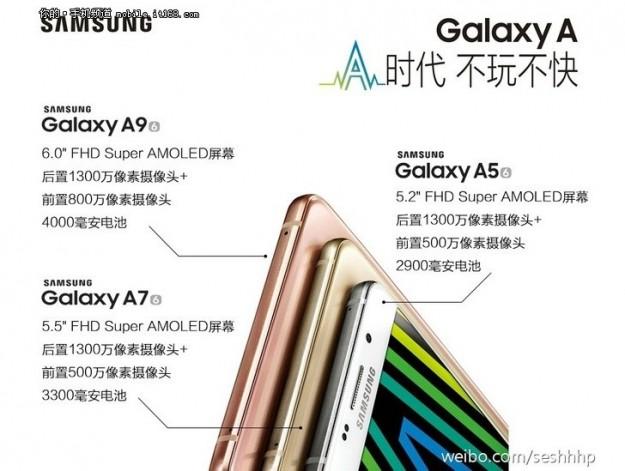 Новинка среди android-планшетов – Samsung Galaxy Tab E (SM-T280)