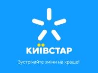 Киевстар и Booking.com объявили о начале сотрудничества