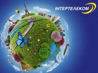«Интертелеком» анонсировал роуминг-карту «Вокруг света» с бесплатными входящими в 125 странах мира