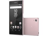 Sony анонсировала флагман Xperia Z5 в розовом цвете
