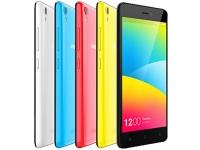 Состоялся релиз бюджетного Android-смартфона Gionee P5W