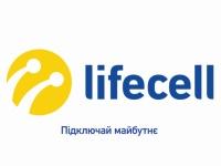 lifecell предоставил абонентам бесплатный интернет в Турции