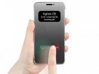 LG анонсировала сенсорный чехол для флагмана G5