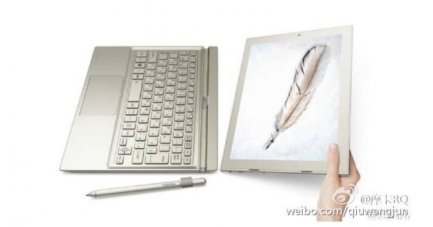 Huawei Matebook будет официально представлен на MWC 2016