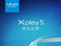 Подтвержден изогнутый с двух сторон дисплей флагмана Vivo XPlay 5