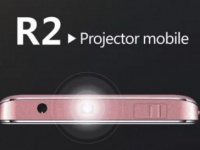 MWC 2016: Представлен смартфон Siswoo R2 с проектором и  биометрическим сенсором