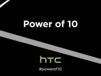 Флагман HTC One M10 дебютирует в трех версиях