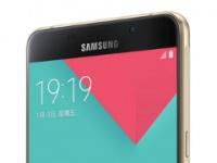 Флагман Samsung Galaxy A9 Pro прошел тестирование в AnTuTu