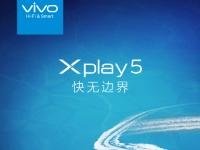 Флагман Vivo Xplay5