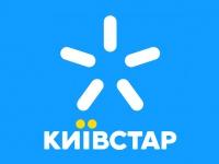 Объем интернет-трафика в роуминге сети Киевстар вырос в три раза
