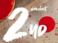 Распродажа к 2-летию онлайн магазина Gearbest.com